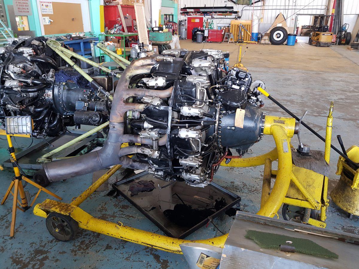 Inventory Engine